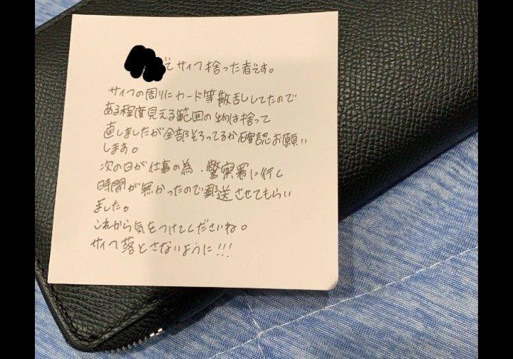建伸さんのツイートより(編集部でトリミング)
