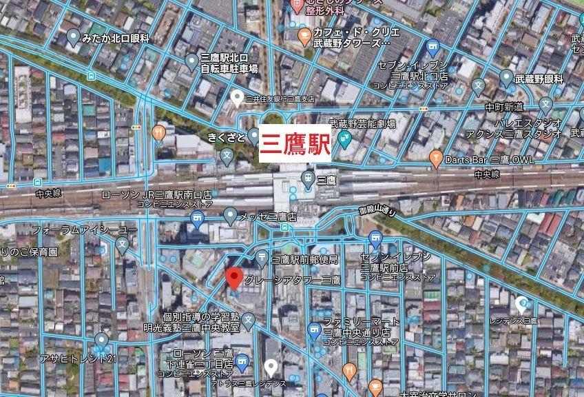 三鷹駅周辺(C)Google