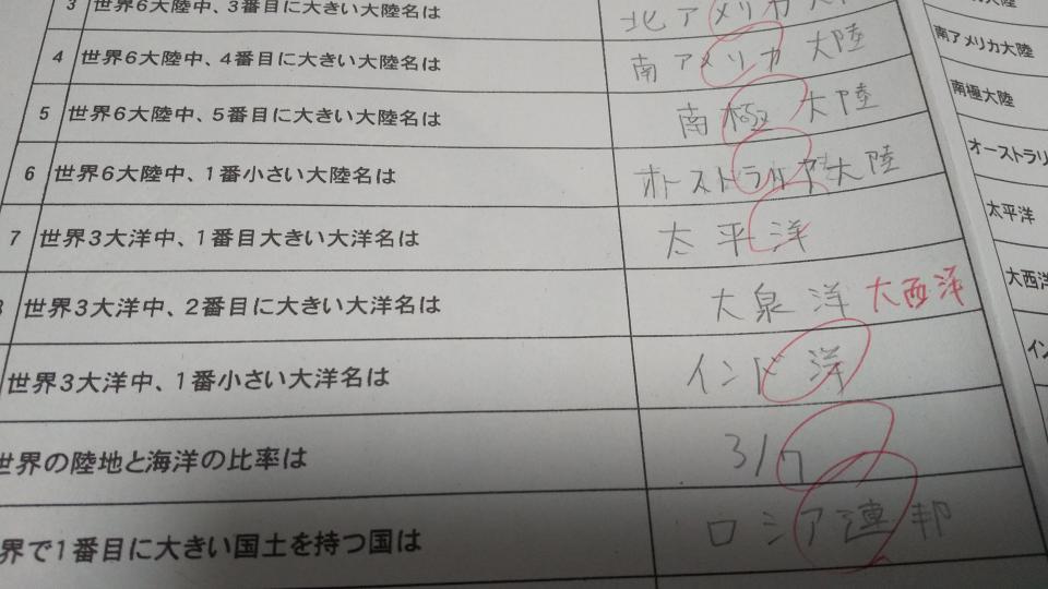1文字違い(画像は名鉄好きの福岡民@Nz0HdDfVskJoIE7さん提供)