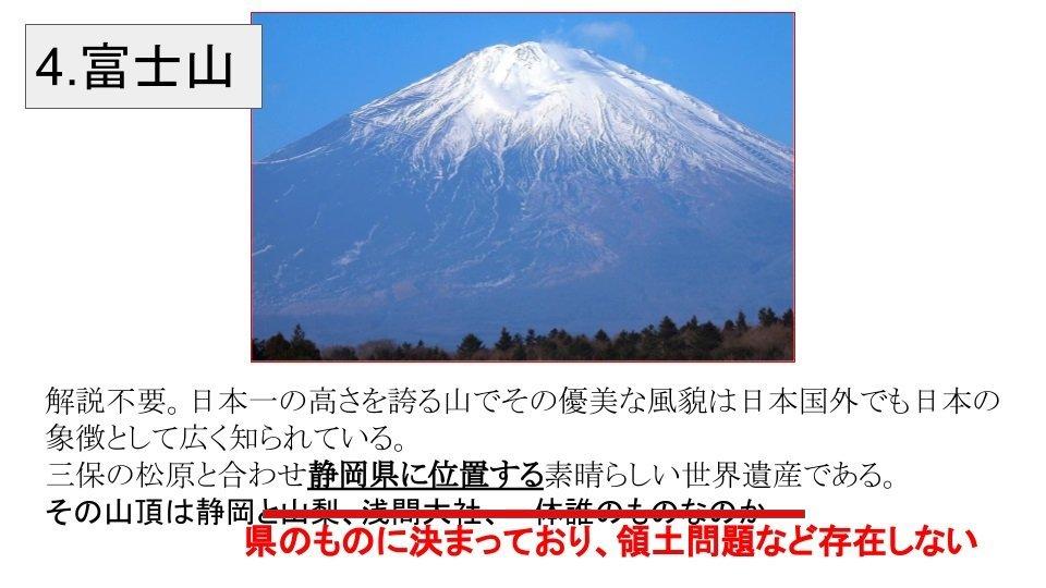 富士山(画像は北欧の侯爵@emp_northern1さん提供)