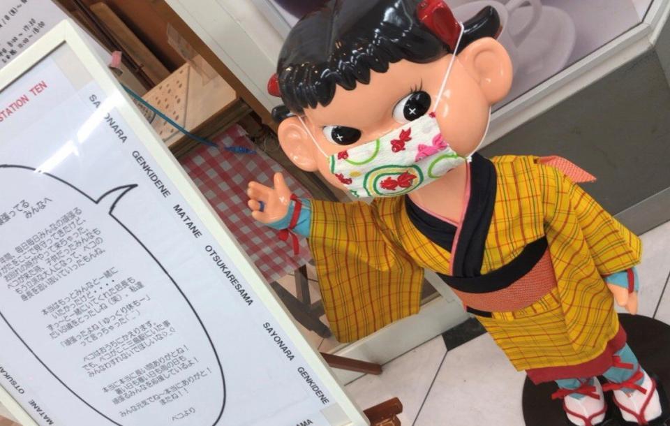 閉店を目前に「ペコちゃん」からメッセージ(画像はRN:やみのじふ@yaminojifu_25さん提供)