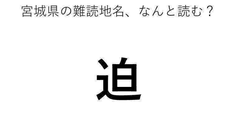 ヒント:○さ○