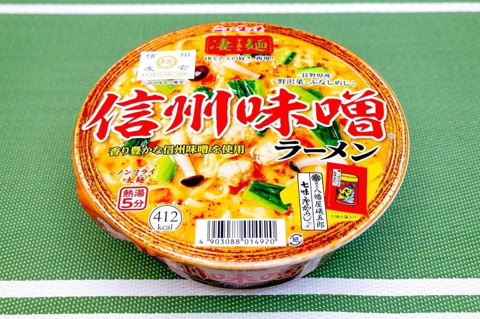 ヤマダイ「凄麺 信州味噌ラーメン」