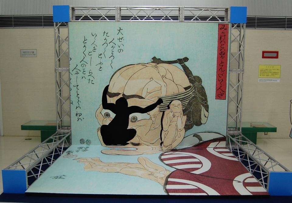 まさかの「体ハメ」(画像は東北歴史博物館提供)
