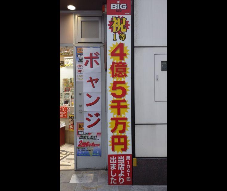 「ボャンジ」(画像はRiko P@ごーぼん(@R_i_k_o_P)さんのツイートから)