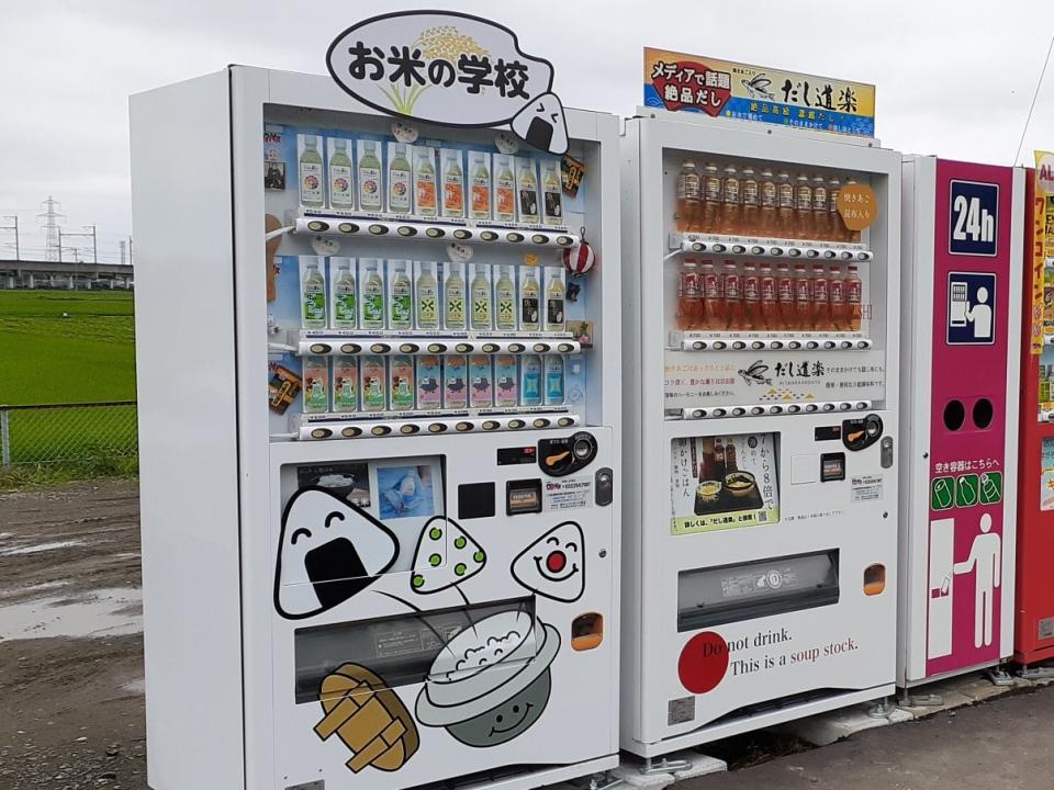「お米」の自販機(写真左)、「だし」の自販機(右)(画像はサン・ベンディング東北ツイッターより)