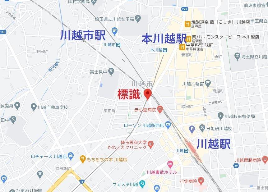 3駅とも近い(C)Google