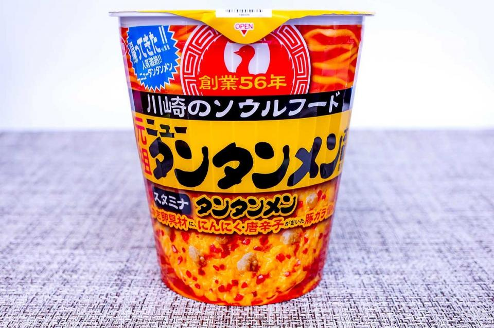 サンヨー食品「元祖ニュータンタンメン本舗監修 タンタンメン」