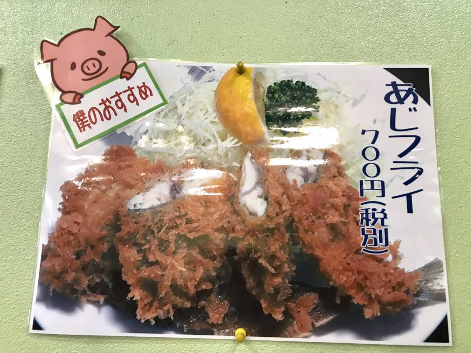 豚さんのおすすめ(写真はツイートより)
