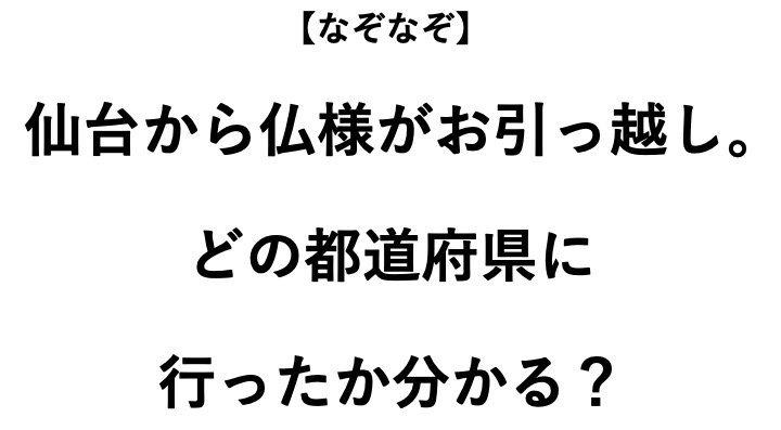 ヒント:漢字の問題です
