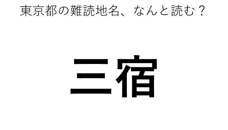 ヒント:○○○く