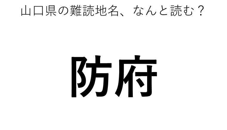 ヒント:○○ふ