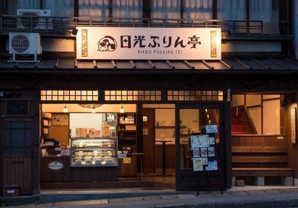 「ハーフプリンソフト」は店内で食べられる(画像提供:「日光ぷりん亭」)