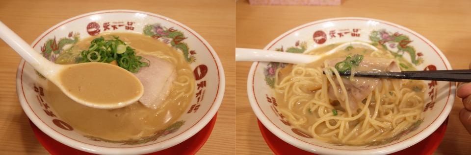 スプーンに油の膜が張るほど、ドロリ...。麺や肉からスープが絡みつく