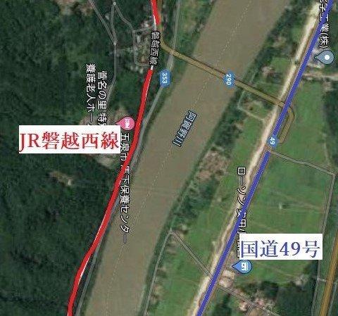 JR磐越西線・咲花~馬下駅周辺(新潟)(C)Google