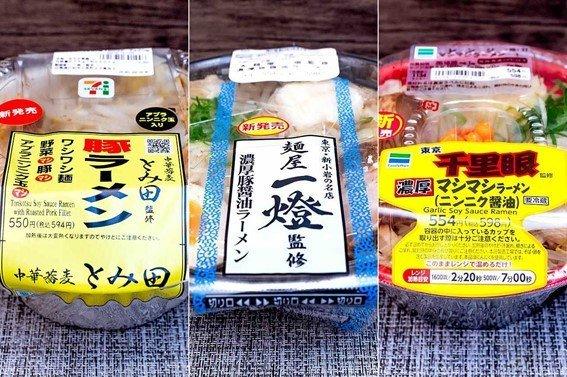3大コンビニ各社の「二郎インスパイア」レンジ麺