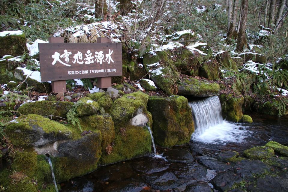 雪解け水が流れ出る源泉(編集部撮影)