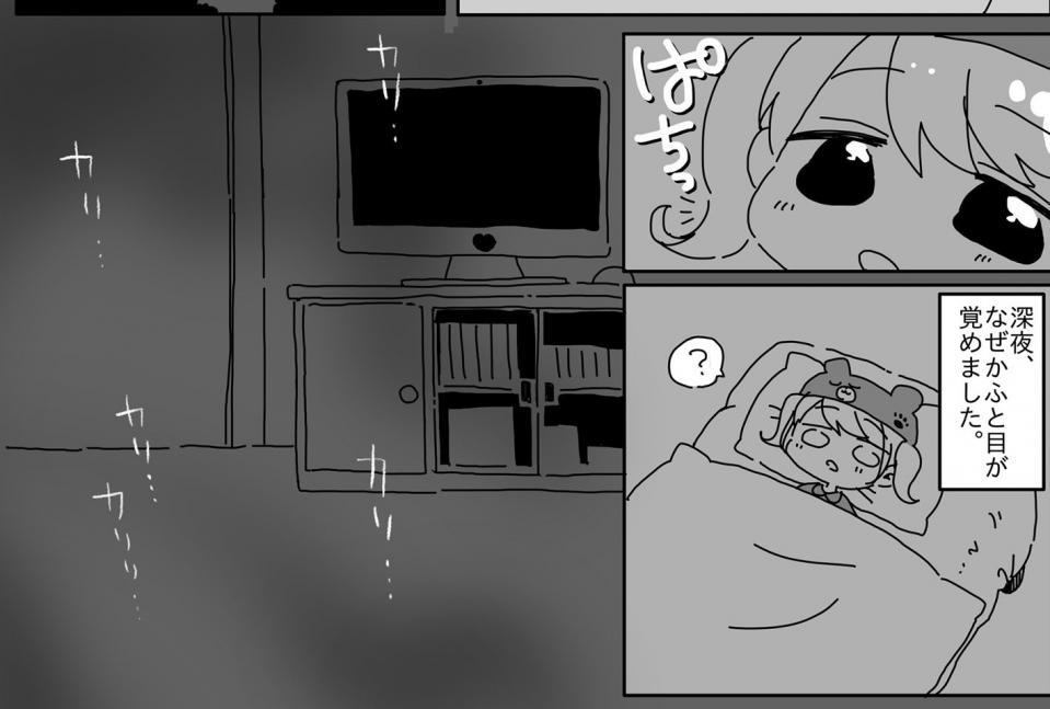 「みずきちゃん」の作品(編集部でトリミング)