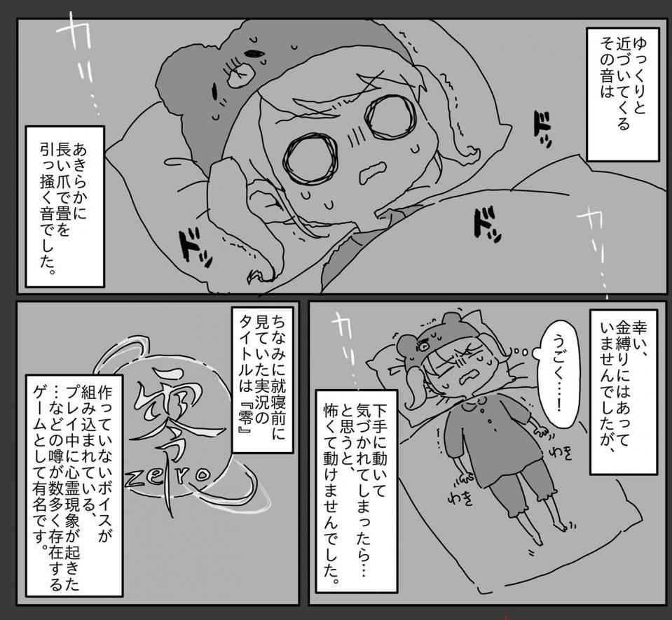「みずきちゃん」さんの作品(編集部でトリミング)
