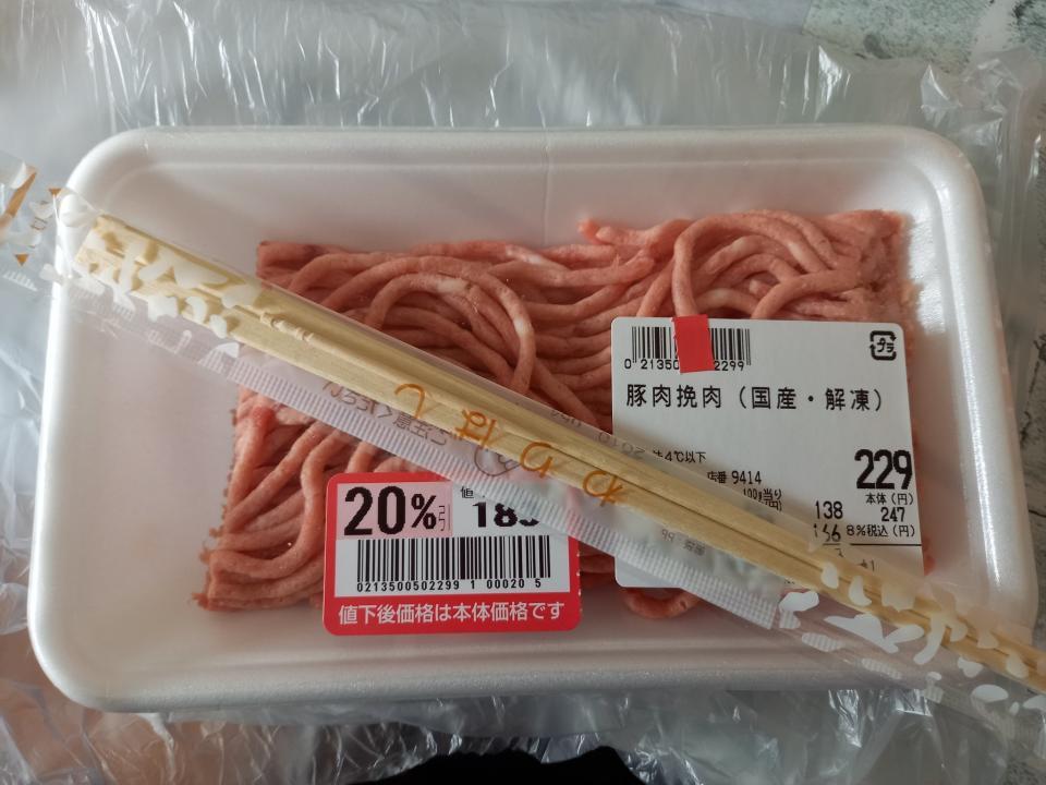 挽肉に割り箸(写真提供:彩り夏野菜さん)