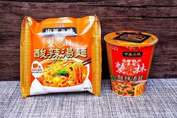 「中華三昧 赤坂榮林 酸辣湯麺」の袋麺とカップ麺