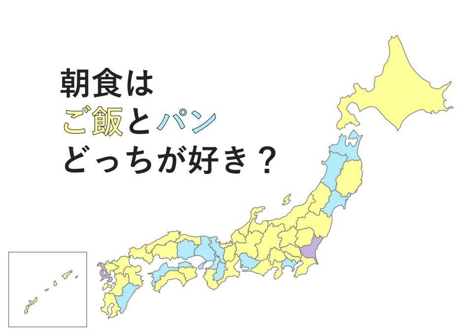 朝食にするならパン?ご飯? 全国調査の結果→関西人のパン愛が浮き彫りに