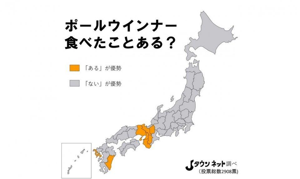 関西でお馴染み「ポールウインナー」 コロナ禍の影響で、他エリアでも認知度がアップしていた?