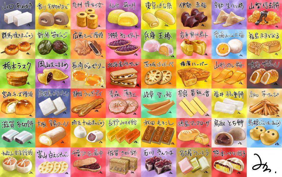 どれも美味しそう(画像はなぎかわみん@mominagiさん提供)