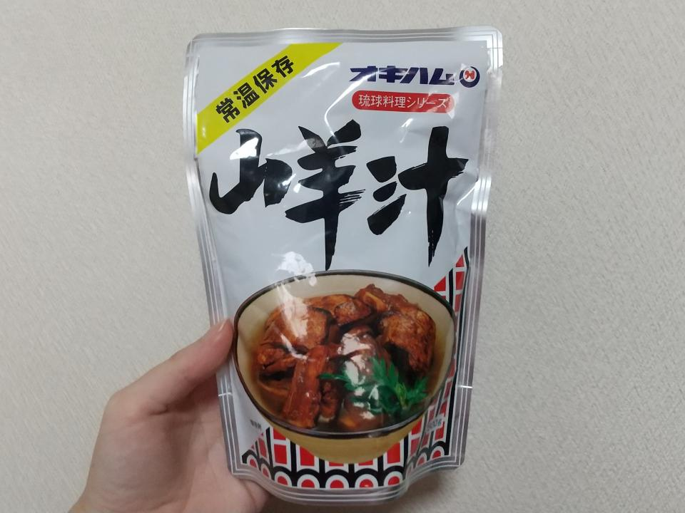 沖縄ハム総合食品の山羊汁(画像は編集部撮影)