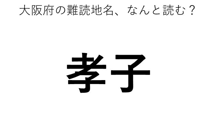 ヒント:き○○○