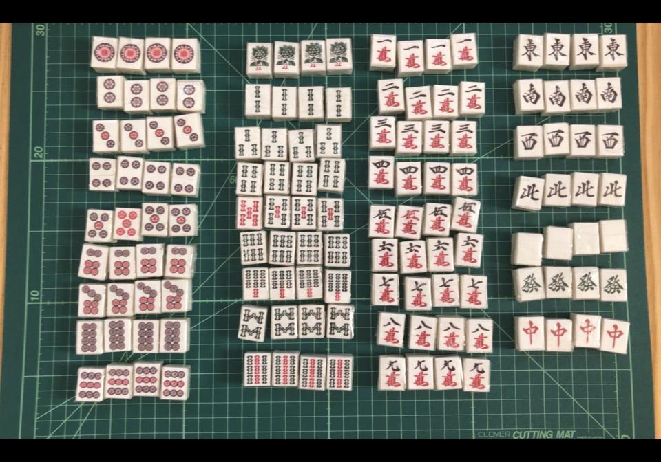 自家製麻雀牌(画像はシメジん@さん提供、編集部で一部トリミング)
